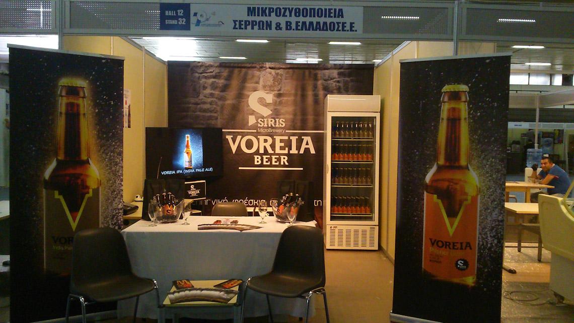 voreia-beer-deth-14-01