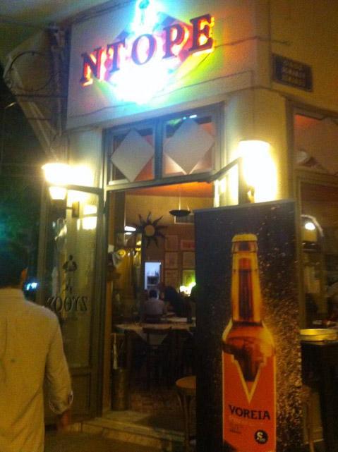 voreia-beer-zythos-ntore-01