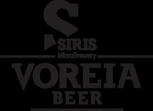 Siris MicroΒrewery | Voreia Beer