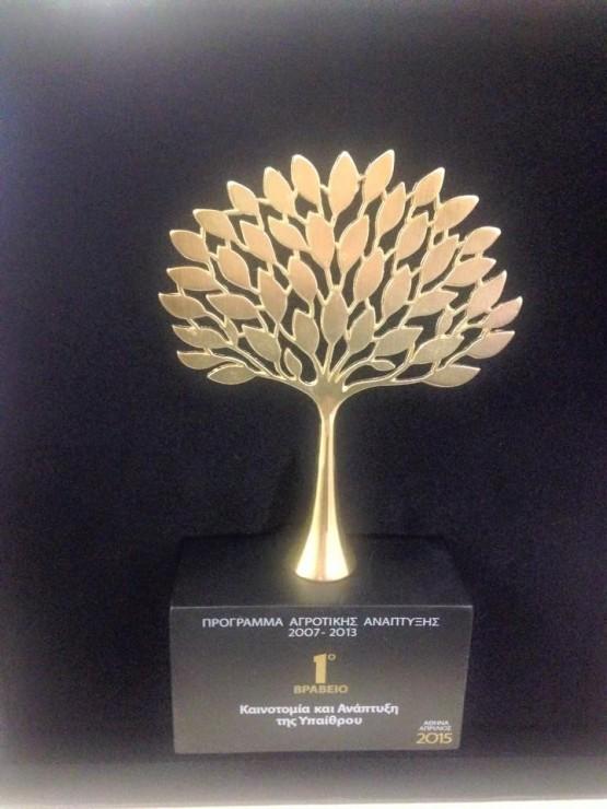 Μικροζυθοποιία Σερρών | Πρώτο βραβείο «Καινοτομία και Ανάπτυξη»