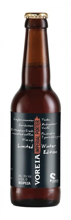 VOREIA Imperial Porter Beer
